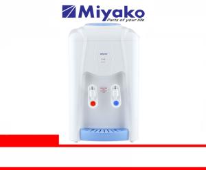MIYAKO WATER DISPENSER (WD-190H)