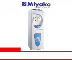 MIYAKO WATER DISPENSER (WD-308AK)